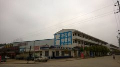 長沙安寶絲網廠區實景